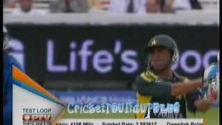 Pakistani Team Song- Boom Boom Maray Kabhi Choka - PTV Sports