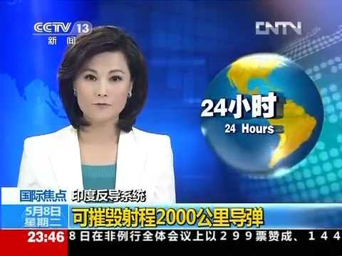 INDIAN anti-ballistic MISSILE in CHINESE media  * latest *