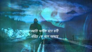 Aamar Sawpan Kinte Pare || Bangla Song