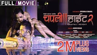 New Nepali Full Movie   Chapali Height 2   Ayushman Joshi, Mariska Pokharel, Paramita RL Rana