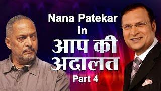 Nana Patekar in Aap Ki Adalat (Part 4) - India TV