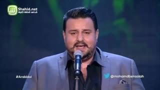 Arab Idol – العروض المباشرة – محمد بن صالح – الورد جميل
