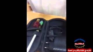 معلم يوثق مقلميه مدرسية بداخلها شيشة معسل