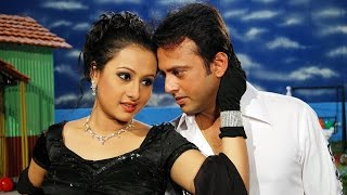 Bangla movie song Akash chowa Valobasha,
