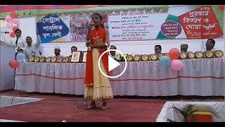 আমার মতো এত সুখী নয় তো কারো জীবন    Bangla Song 2017
