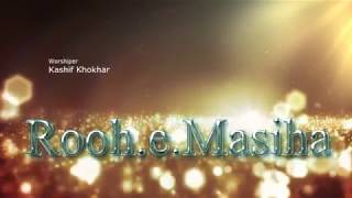 New Masihi Geet 2018 (Official)  Ruh e Masiha | By Kashif Khokhar