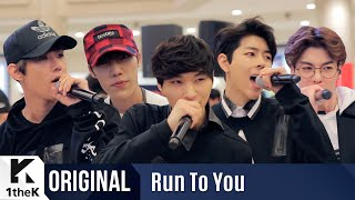 RUN TO YOU(런투유): HISTORY(히스토리) _ Queen [SUB]