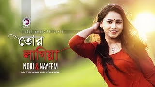 Tor Lagiya | Official Music Video | Nodi | Naeem | Bangla Romantic Song | Full HD