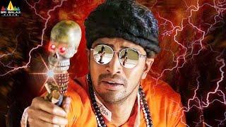 Intlo Deyyam Nakem Bhayam Trailer | Telugu Latest Trailers 2016 | Allari Naresh | Sri Balaji Video
