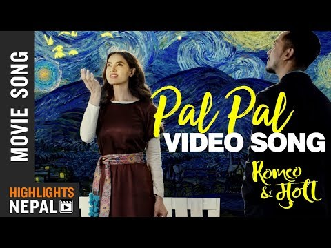 Xxx Mp4 PAL PAL New Nepali Movie ROMEO MUNA Song 2018 Vinay Shrestha Shristi Shrestha 3gp Sex