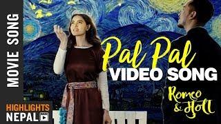 PAL PAL || New Nepali Movie