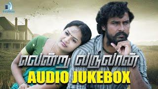 Vendru Varuvaan | New Tamil Movie | Audio Jukebox | Veerabharathi, Sameera