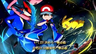 【松本梨香】XY&Z 【Pokémon XY&Z OP FULL】附日文&中文字幕