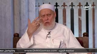 حكم الدين في اتباع الطرق الصوفية | أ.د علي جمعة