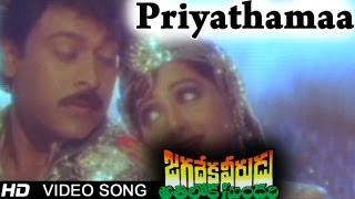 Jagadeka Veerudu Atiloka Sundari Movie | Priyathamaa Video Song | Chiranjeevi, Sridevi
