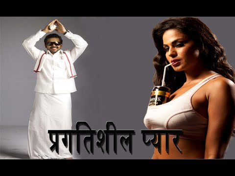 Xxx Mp4 Pragatisheel Pyaar Hindi Audio Drama 3gp Sex