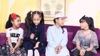 قناة اطفال ومواهب الفضائية يوميات صغار الحلقة الرابعة مساعدة الاخرين