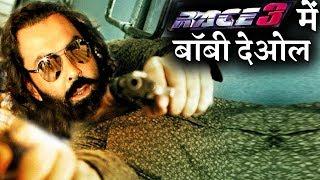 CONFIRM: Bobby Deol joins Salman Khan's RACE