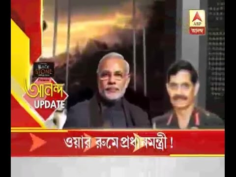 Watch: Top news at a glance in Ananda Update(10.30 am)
