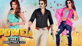 Power By Jeet 2016 Bengali Movie Poster