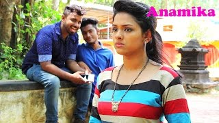Hindi Short Film 2015 Anamiga | See my body | Hindi Short Film
