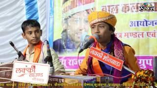 Suresh Lohar New Bhajan - Mitha Lage Bhilani Bor | FULL HD | Latest Rajasthani Song | LIVE Video