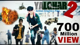 YALGHAR 2 | HD OFFICIAL | PAKISTANI ACTION | FULL FILM 2017