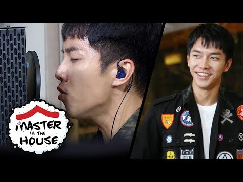 Lee Seung Gi is Done Neatly Without a Need of Actual Recording [Master in the House Ep 42]