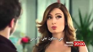 مسلسل مارال اعلان الحلقة 10 Maral HD