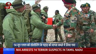 DD News Special Report From Batra Top, Recaptured In The Kargil War