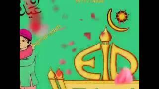 বাংলা ইসলামিক গজল ইদের গজল মাহেরম জান শেসে আয ইদএশেছে