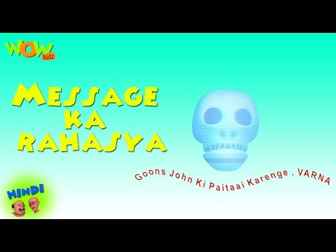 Xxx Mp4 Message Ka Rahasya Motu Patlu In Hindi WITH ENGLISH SPANISH FRENCH SUBTITLES 3gp Sex