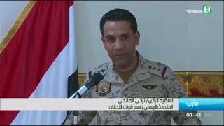 المؤتمر الأسبوعي لقيادة القوات المشتركة للتحالف.