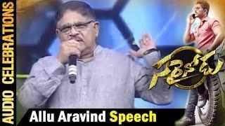 Allu Aravind Speech @ Sarrainodu Audio Celebrations  || LIVE  || Allu Arjun , Rakul Preet