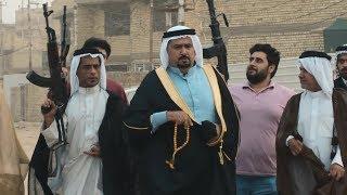 عشيرة ابو خصاف - زيدان المليان - حلقة 16