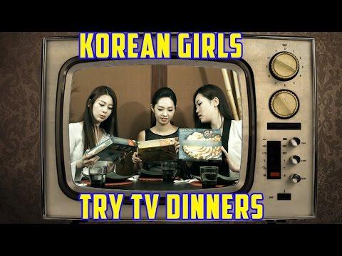 Korean Girls Try American TV Dinners [Digitalsoju TV]
