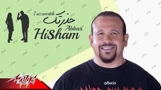 Hisham Abbas - 7azzarrtek   Lyrics Video   هشام عباس - حذرتك