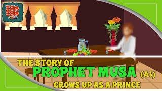 Quran Stories For Kids In English | Prophet Musa (AS) | Part 1 | Prophet Stories For Children