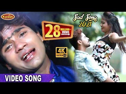 Xxx Mp4 2017 का सबसे सुपरहिट दुःख भरा गीत Rajani Singh Bhojpuri Hit Song 3gp Sex