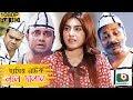 কমেডি নাটক - লাল দালান | Lal Dalan - Full EP | AKM Hasan, Shokh, Jamil Hossain | Bangla New Natok