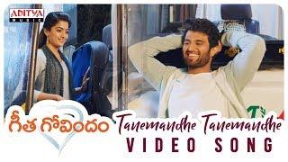 Tanemandhe Tanemandhe Video Song | Geetha Govindam Songs | Vijay Devarakonda, Rashmika Mandanna