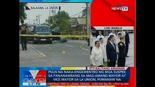 Pulis na naka-engkwentro ng mga suspek sa pananambang sa mag-amang mayor at vice mayor, pumanaw na