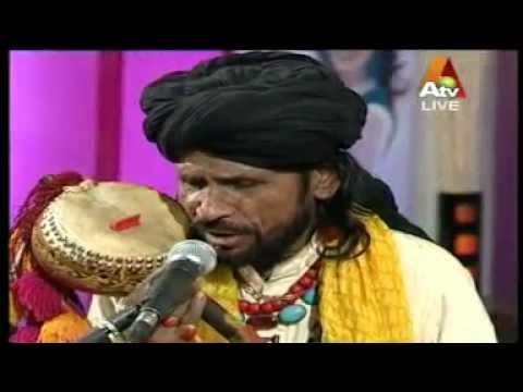 Maiye Free mp3 download - SongsPk