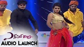 Colorful Chilaka Song Performance At Express Raja Audio Launch    Sharvanand,Surabhi