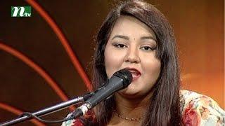 Taray Taray Rochito (তারায় তারায় রচিত) Musical Programme | Singer Shimu Dey | Episode 42