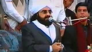 Rooh Bhi Sunghti Hai : Pir Naseeruddin Naseer Golra Sharif Bayan