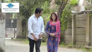 Apurbo , Tanjin Tisha Eid Natok Romantic Scene