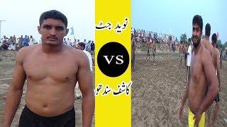 new kabaddi match sandu kabaddi club vs 217 saian wala 2018