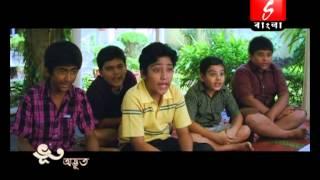 Bhoot Adbhoot Part 1