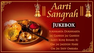 Aarti Sangrah | Aarti Songs with Lyrics and Meaning | Bhakti Songs
